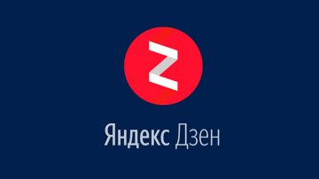 Яндекс Дзен. Начало
